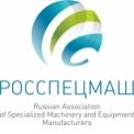 Rosspetsmash Association - Services, organismes et conseils